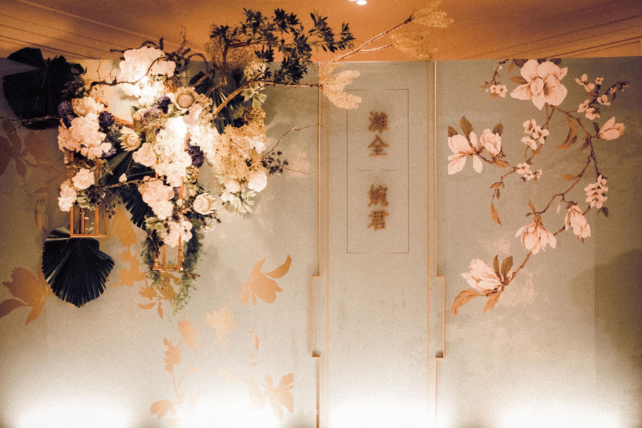 婚禮紀錄 - 婉君 & 濰全 - 文華東方酒店