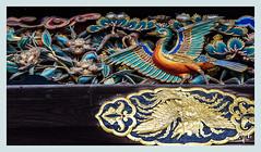 2ème jour / 2nd day - Détail de la porte d'entrée du château Nijo / Detail of the gateway to Nijo Castle - Kyoto (christian_lemale) Tags: château castle nijo nijojo kyoto japon japan nikon d7100 二条城 京都 日本