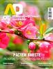 Ландшафтный дизайн №2 март-апрель 2019