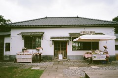 001119510037 (w21266rice) Tags: ricoh gr1s rf 底片 菲林 analog fujifilm fujicolor 業務用 400