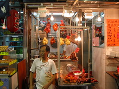 Roasted Duck Tung Choi Street Kowloon (JChibz) Tags: hongkong kowloon china market shopping culture people night souvenirs chicken roastedduck food streetvendor streetfood street outdoor asia tungchoistreet mongkok