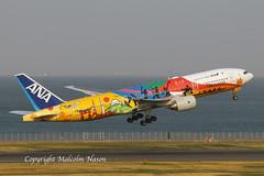 B777-281ER JA741A ANA Olympic colours (shanairpic) Tags: jetairliner passengerjet b777 boeing777 tokyo haneda ana specialcolours 2020olympics ja741a