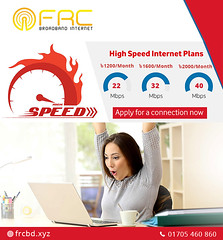 FR Communication  Provides Best Internet plans in Sirajganj (frcommunication14) Tags: internet highspeedinternet network broadband fastinternet wireless