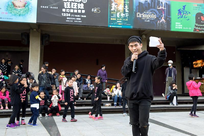 台南舞蹈教室-愛神舞團-成果發表會 2