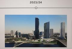 DC Besucherzentrum (Don Claudio, Vienna) Tags: dc besucherzentrum donaucity wien vienna dcity danube flats tower dc2 dc3 kargen vic platz vereinten nationen uno skyline donauinsel neue donau