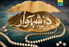 Durr-e-Shehwar by Saroor Alam Zar Saroor Download PDF (UrsuNovesl) Tags: poetry books urdu saroor alam zar by