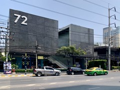 2019_03_22 13_38_00 (Yiwen103) Tags: 泰國 曼谷 通羅 72courtyard thailand
