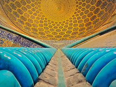 Islamic Persian architecture detail of Sheikh Lotfollah mosque dome, Isfahan, Iran (German Vogel) Tags: geometry pattern circle iranianculture muslimculture iranianart iranianarchitecture art design decoration famousplace detail lookingup oneness majestic bookcover islam islamicart background geometricaldesign asia westasia middleeast iran islamicrepublicofiran islamicrepublic muslimworld middleeasternculture travel tourism traveldestinations touristattractions isfahan isfahanprovince sheikhlotfollah sheikhlotfollahmosque mosque dome indoors interior