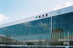 Asahikawa Station (しまむー) Tags: minolta himatic e rokkor 40mm f17 kodak gold 200 北海道・東日本パス 特急 hokkaido jr express
