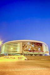 Minsk- Belarus, April 23, 2019: Minsk Arena Complex as the Main Sport Venue with Yellow Illumination for the Second European Games in April 23, 2019 in Minsk (DmitryMorgan) Tags: 2019 belarus hdr minsk minskarena republicofbelarus architecture arena bluehour building championship city complex construction design dome editorial europe europeangames exterior facade famous futuristic game glass ice modern new night reflection round sky sport stadium travel twilight urban venue
