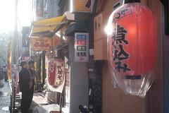 DSCF0182 (digitalbear) Tags: fujifilm xt30 carl zeiss biogon 28mm f28 contax kyocera inokashira park kichijoji tokyo japan harmonica yokocho