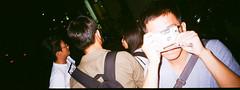 000046190016 (stonkolegg) Tags: agfa 100 iso expired taiwan minolta riva panorama compact camera flash taichung