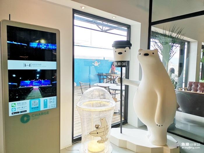 【台北萬華】POLAR CAFE北極熊主題咖啡廳|西門町美食 @魚樂分享誌