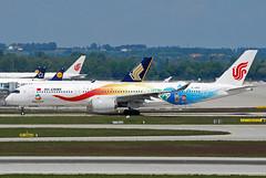 "Air China Airbus A350-900 B-1083 ""Expo 2019"" c/s (gooneybird29) Tags: flugzeug flughafen aircraft airport airplane airline muc airbus a350 airchina b1083 expo2019"