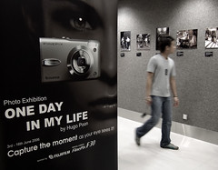 "retrospective: ""my 1st photo exhibition"" (June 2006) (hugo poon - one day in my life) Tags: fujifilm f30 hongkong wanchai photography onedayinmylife photoexhibition reminiscing retrospective 2006"