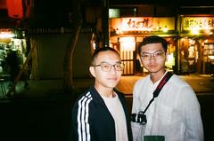 大阪京都3-14 (The_Can) Tags: 2019 may osaka kyoto can taiwan film gr1s 28mm c200 travel