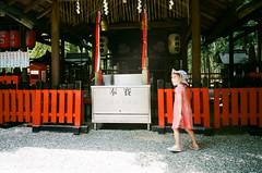 大阪京都3-1 (The_Can) Tags: 2019 may osaka kyoto can taiwan film gr1s 28mm c200 travel