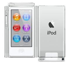 iPod Nano (Silver) (rahihuraira.786) Tags: papercrafts