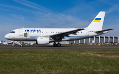 UKN_A319_URABA_BRU_MAY2019 (Yannick VP) Tags: military governmental vip vvip presidential dignitary passenger pax transport aircraft airplane aeroplane jet jetliner airliner ukn ukraine government airforce airbus a319 319100 acj a319cj corporatejetliner uraba brussels airport bru ebbr belgium be europe eu may 2019 aviation photography planespotting airplanespotting airside platform taxiway taxi twy j