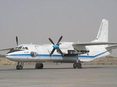 Antonov AN26                            ST-AQM (Flame1958) Tags: ababeel ababeelaviation ababeelaviationan26 staqm 2118 sharjah shj sharjahairport 241103 1103 2003 omsj مطار الشارقة الدولي