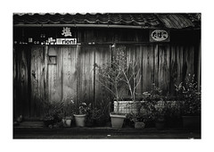 たばこ屋跡 (gol-G) Tags: fujifilm xpro2 fujifilmxpro2 nokton 35mm f12 voigtlandernokton35mmf12aspherical digital bw japan