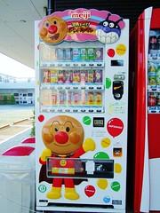 Anpanman offers juices for kids 8078 (Tangled Bank) Tags: hirakata city japan town urban suburban asia asian japanese anpanman offers juices for kids vending machine drinks8078 beverage drinks