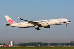 B-18912 - China Airlines - Airbus A350-941 (5B-DUS) Tags: b18912 china airlines airbus a350941 a350900 a359 ams eham amsterdam schiphol airport aircraft airplane aviation flughafen flugzeug planespotting plane spotting netherlands