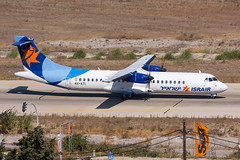4X-ATI - Israir Airlines - ATR 72-500 (5B-DUS) Tags: 4xati israir airlines atr 72500 at72 rho lgrp airport aircraft airplane aviation diagoras flughafen flugzeug planespotting plane spotting greece