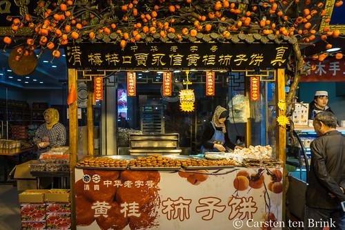 Xi'An night