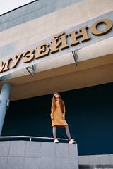 DSCF4882-Edit-2 (KirillSokolov) Tags: girl portrait redhair redhead street city style девушка портрет улица рыжая стиль ноги длинныеноги leg longleg sexy cute pretty color fujifilm fujifilmru xtrance mirrorless фуджи беззеркалка россия иваново кириллсоколов kirillsokolov