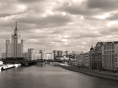 iPhone in Russia (DigitalTreeHouseArts) Tags: russia cccp moscow circus blackandwhite blackandwhitephotography blackandwhitephoto blackandwhitephotos saint basil obama skyline church pushkin stairs trump doorway graffiti spire sunset motherrussia catherdral cats cat blackcat russiaskyline gold military moscowriver river silhouette birds churchdoors russiadoors gorkypark bridges factory cafe russiacircus monkey ballet tiger tigers flags reflection streetlamp bluesky blueskies