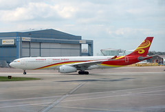 2017 Airbus A330-343 B-1022 - Hainan Airlines - Manchester Airport 2019 (anorakin) Tags: 2017 airbus a330 b1022 hainanairlines manchesterairport 2019