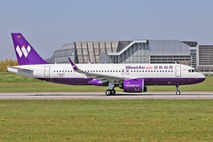Airbus A320neo - D-AUAO - XFW - 17.04.2019(4) (Matthias Schichta) Tags: