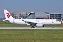 Airbus A320neo - D-AUBG - XFW - 17.04.2019(2) (Matthias Schichta) Tags: