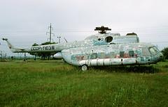 CCCP-11056 - Krivoy Rog (Technical School) 29.05.2002 (Jakob_DK) Tags: mi8 mi8ps mil milmi8 mi8hip milmi8ps krivoyrog krivoyrogaeronauticalschool krivoyrogtechnicalschool 2002 afl aeroflot cccp11056