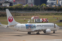 Fukuoka Airport 2019.4.13 (35) (double-h) Tags: omd em1markii omdem1markii lumixgxvariopz45175mmf4056asphpowerois rjff fuk fukuokaairport 福岡空港 airplane 飛行機 observationdeck 展望デッキ