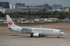 Fukuoka Airport 2019.4.13 (36) (double-h) Tags: omd em1markii omdem1markii lumixgxvariopz45175mmf4056asphpowerois rjff fuk fukuokaairport 福岡空港 airplane 飛行機 observationdeck 展望デッキ
