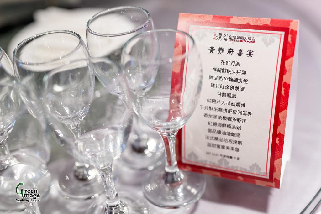 1201 Wedding Day(R)-145
