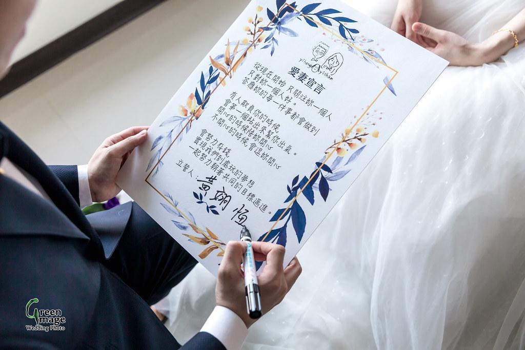 1201 Wedding Day(R)-49