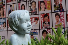 Yes, another election (Senkawa Scott) Tags: election tokyo japan statue poster