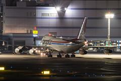 Cargolux Italia B744