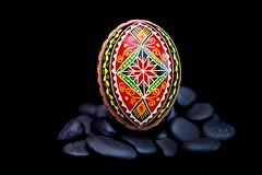 pysanky  001 (Orest U) Tags: pysanky pysanka craft background batik method easter egg easteregg ukrainianeasteregg folk design