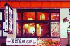 _PXK7297 (Concert Photography and more) Tags: 2019 april 23 japan tokyo kabukicho street streetphoto night lowlight people lights pentax pentaxk1 liveactionhero smcpentaxfa35mmf2 happyplanet asiafavorites