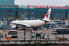 CHINA EASTERN A330-343 B-1073 006 (A.S. Kevin N.V.M.M. Chung) Tags: aviation aircraft aeroplane airport airlines plane spotting macauinternationalairport mfm chinaeastern apron