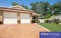 37 Chilton Avenue, Oakhurst NSW