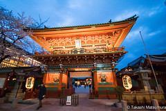 Kanda Myojin Shrine (takashi_matsumura) Tags: kanda myojin shrine chiyodaku tokyo japan ngc nikon d5300 architecture 神田明神 千代田区 東京 afp dx nikkor 1020mm f4556g vr