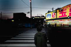 S0902171C Urban space (soyokazeojisan) Tags: japan osaka city street light people evening road digital fujifilm xq2 2019