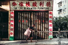 Running man (Scofield Chan) Tags: people ruins oldman street urban explore sunshine happyplanet asiafavorites