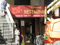 2019 Fake Chinese Food Restaurant for The Deuce 6777 (Brechtbug) Tags: 2019 fake red ruby chinese food restaurant hiding bar for 1970s tv show shoot filming 45th street midtown manhattan west restaurants new york city april spring springtime nyc 04242019 building exterior facade architecture eats foodstuffs cheap now open but flat paper surface possible location 1970 70 70s