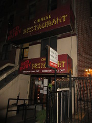 2019 Fake Red Ruby Chinese Food Restaurant hiding a Bar 6954 (Brechtbug) Tags: 2019 fake red ruby chinese food restaurant hiding bar for 1970s tv show shoot filming 45th street midtown manhattan west restaurants new york city april spring springtime nyc 04242019 building exterior facade architecture eats foodstuffs cheap now open but flat paper surface possible location 1970 70 70s
